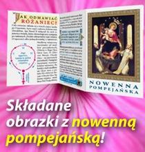 skladane-obrazki-z-nowenna-pompejanska2