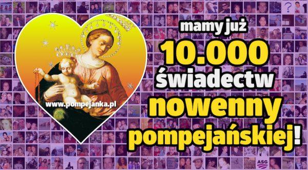Mamy 10.000 świadectw! Z tej okazji LOTERIA! :)